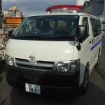 トヨタ ハイエース 鑑識車両